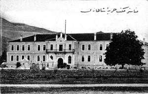 manastir-askeri-idadisi